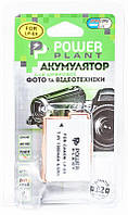 Аккумулятор PowerPlant Canon LP-E8 1300mAh (DV00DV1255)