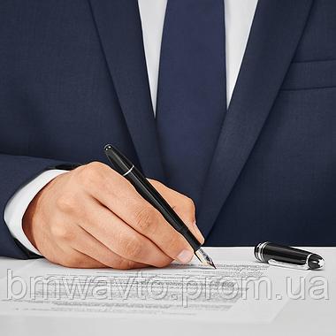 Перьевая ручка Montblanc Meisterstuck Platinum Line для BMW , фото 2