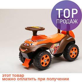 Чудомобиль Active Baby музыкальный Коричнево-красный / Все для детей