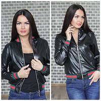Женская черная куртка-бомбер на резинках