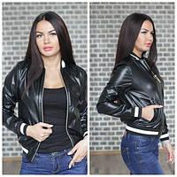 Женская черная куртка-бомбер эко-кожа