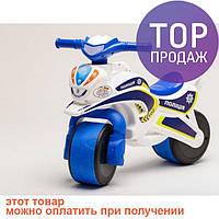 Беговел Active Baby Police Бело-синий / Все для детей