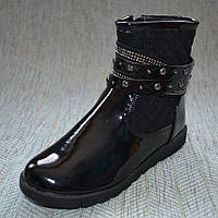 Демисезонные ботинки на девочку, Солнце размер 33 34 35