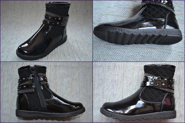 Ботинки Kimboo XL108-38 фото