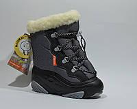 Сноубутсы дутики для мальчика DEMAR.SNOW MAR серые, 22-27