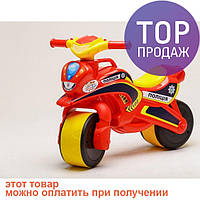 Беговел Active Baby Police музыкальный Красно-желтый  / Все для детей