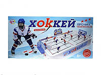 Детский настольный хоккей Play Smart 0704