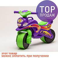 Беговел Active Baby Sport музыкальный Зелено-фиолетовый  / Все для детей
