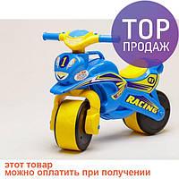 Беговел Active Baby Sport музыкальный Голубо-желтый / Все для детей