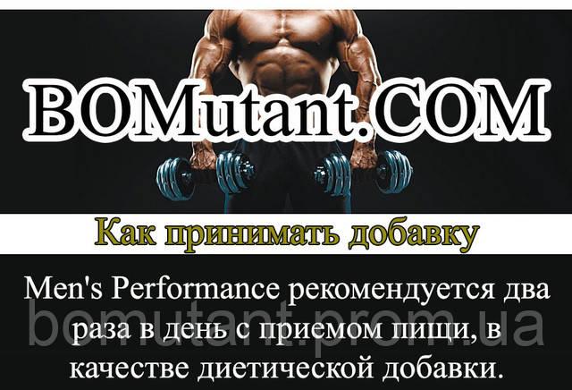 как принимать BioTech Multivitamin for men Men`s Perfomance 60 таб