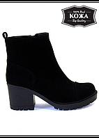 """Черные ботинки """"CLASSIC"""" 6092-28"""