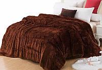 Меховое покрывало- одеяло евро размера  с длинным ворсом. Коричневое