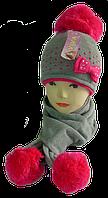 Комплект шапка детская +шарф м 7026, акрил, флис