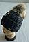Шапка вязаная на флисе женская м 7055, разные цвета, фото 4