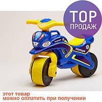 Беговел Active Baby Police музыкальный Сине-желтый / Все для детей