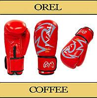 Боксерские перчатки RIVAL 8 oz, 10 oz, 12 oz