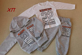 Спортивный костюм-тройка р. 80-86, 86-92, 98-104, 110-116