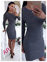 Женское стильное платье с жемчугом в россыпь, 2 цвета. АР-6-0917