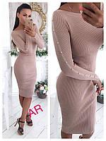 Женское силуэтное платье с заклепками, в расцветках. АР-8-0917
