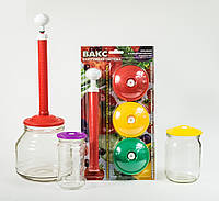 Вакс, вакуумный насос и крышки, Вакуумная система консервирования, набор для вакуумного консервирования