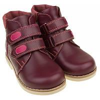 Ботинки Botiki «Элли» для девочек, ортопедическая обувь для детей, демисезонные
