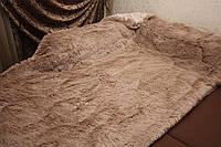 Меховое одеяло евро размера с длинным ворсом. Цвет капучино, фото 1
