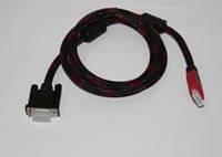 Кабель HDMI-VGA (V1.4) 1.5M, кабель переходник hdmi vga, переходник hdmi vga, кабель адаптер