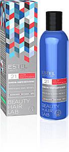 Шампунь Защита цвета волос Estel Beauty Hair Lab 250 мл.