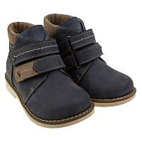 Ботинки Botiki «Том» для мальчиков, демисезонные, ортопедическая обувь для детей