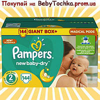 Подгузники Pampers New Baby-Dry 2 (3-6 кг), 144шт.