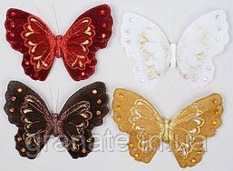 Декоративная бабочка 21см, 4 вида (12шт)