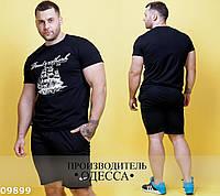 Мужская футболка 001