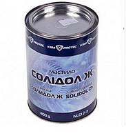 Солидол жировой KSM 0.8кг