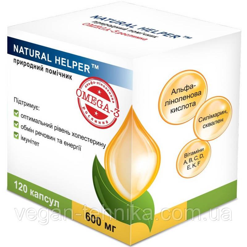 Омега-3 в капсулах Natural Helper Природный Помощник