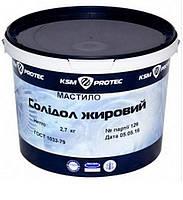 Солидол жировой KSM 2,7кг