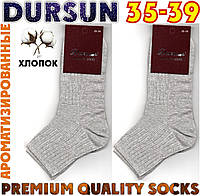 Носки женские ароматизированные DURSUN Турция  35-39 размер серые НЖД-529