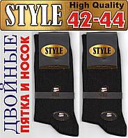 Мужские носки высококачественный хлопок двойные пятка и носок STYLE  42-44р чёрные НМП-69