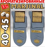 Носки мужские средние MARJINAL Турция ароматизированные  2-я пятка и носок 100% ХЛОПОК   40-45р серые НМП-93