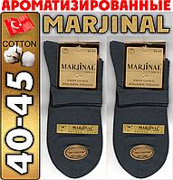 Носки мужские средние MARJINAL Турция ароматизированные  2-я пятка и носок 100% ХЛОПОК   40-45р т. сер. НМП-92