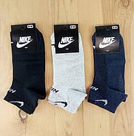 """Носки мужские летние короткий СЕТКА """"Nike"""" ассорти 41-44 размер   НМЛ-373"""