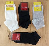 Демисезонные носки женские ассорти сборная разных фабрик Украина 23-25 размер NJD-02737