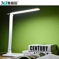 Настольная лампа, холодный свет, Светодиодная настольная лампа, LED лампа, LED светильник, лампа TGX-7073