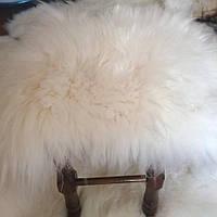 Накидка на табурет из овечьей шкуры, белая