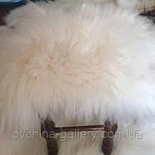 Накидка на табурет з овечої шкури, біла