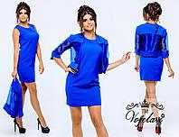 Костюм платье с пиджаком 499-73