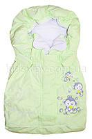 Конверт демисезонный для новорожденных, салатовый
