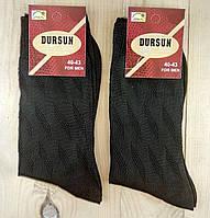 Носки мужские супер качество демисезонные шёлк  DURSUN Турция  40-43 размер чёрные NMP-114