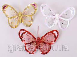 Декоративная бабочка 15см, 3 вида (12шт)