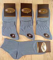 Мужские носки серые высококачественный хлопок двойные пятка и носок STYLE  42-44р   серые НМП-117