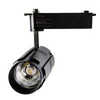 Трековый светильник 20Вт Vela Черный VL-SD-6018 LED